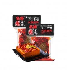 名扬手工全型牛油火锅底料*特辣 Hot pot spices 500g