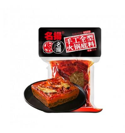 名扬手工全型牛油火锅底料*麻辣 Hot pot spices 500g