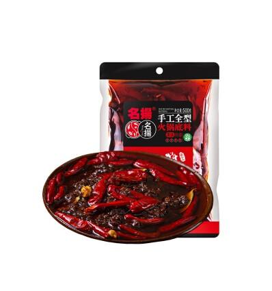 名扬手工全型牛油火锅底料*微辣 Hot pot spices 500g