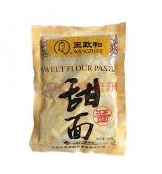 王致和甜面酱125g bean paste