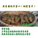 菜园 清香甜菜苔干 / 干菜心 Dried Choi Sum 100g