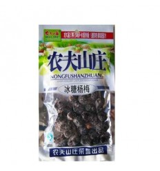 农夫山庄*冰糖杨梅102G Nongfu Mountain Villa * Rock Candy Bayberry