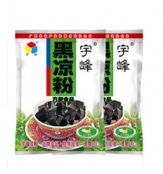 宇峰*黑凉粉 500G Yufeng* Black Jelly 500G