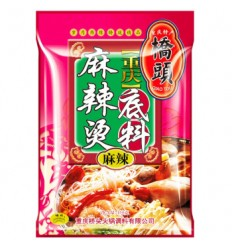 桥头*麻辣烫重庆底料*麻辣 150G Qiaotou*Spicy Hot Chongqing Base*Spicy 150G