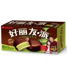 好丽友草莓树莓派138G Cracker
