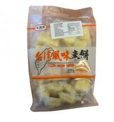 卡淇芙*台湾风味米饼*蛋黄味 130G Cracker