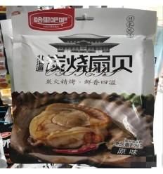 哈里吧吧*北海道炭烤扇贝 72G Harry Bar* charcoal grilled scallops from Hokkaido 72G