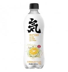 元气森林*卡曼橘苏打气泡水 480ML Genki Forest* Kaman Orange Soda Sparkling Water 480ML
