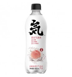 元气森林*卡曼橘苏打气泡水 480ML Genki Forest* Kaman Orange Soda Sparkling Water 480ML