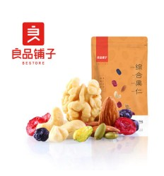 良品铺子*综合果仁 75G Liangpin Shop* Integrated Nuts 75G