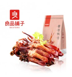 良品铺子*鸭舌*酱香味 58G Good product shop * duck tongue * sauce flavor 58G