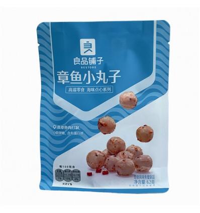 良品铺子*章鱼小丸子 62G Good product shop* small octopus balls 62G