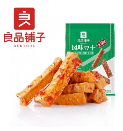 良品铺子*风味豆干*火辣味 180G Liangpin shop *flavor dried tofu *hot flavor 180G