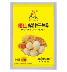 (两包装)梅山*活性干酵母粉 15G*2(Two Packs) Meishan*Active Dry Yeast Powder 15G*2