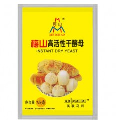 (两包装)梅山*活性干酵母粉 15G*2(Two Packs) Meishan*Active Dry Yeast Powder 15G*2