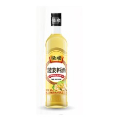 恒顺*葱姜料酒 500ML Hengshun * Scallion Ginger Cooking Wine 500ML