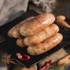 (限寄德法部分地区) 【德国腊味居】台湾烤肠(芝士味)1包 约500g Wurst Taiwan Käse