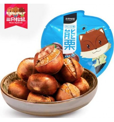 三只松鼠*开口甘栗*能栗 120GThree squirrels*open sweet chestnut*neng chestnut 120G
