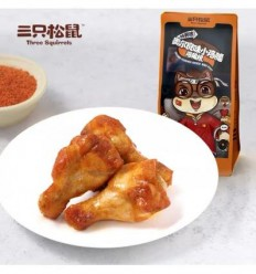 三只松鼠*奥尔良味小鸡腿 160GThree Squirrels* Orlean Chicken Drumsticks 160G
