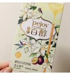 百醇*橙花百香果味 48GPentol*Orange Blossom Passion Fruit Flavor 48G