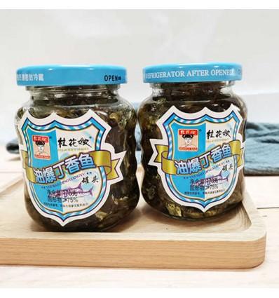 桂花嫂*油爆丁香鱼(蓝) 170GOsmanthus Sister-in-law* Fried clove fish (blue) 170G