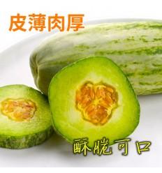 有机薄皮羊角蜜瓜 / 羊角酥 Melon 约400-600g