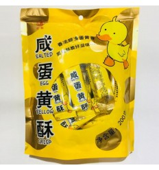 鹭林*咸蛋黄酥 200GLulin*Salted Egg Yolk Cake 200G