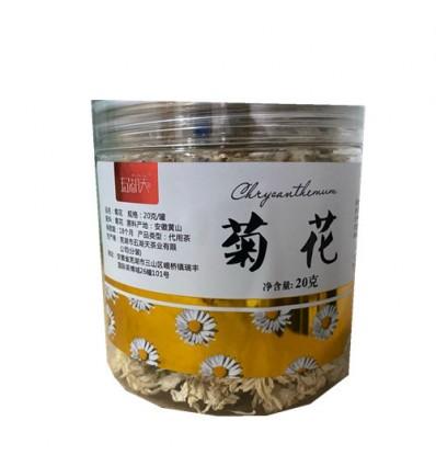 五湖天*菊花 20GWuhutian*Chrysanthemum 20G