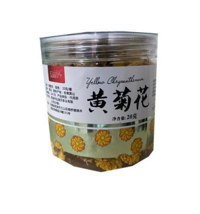 五湖天*黄菊花 20GWuhutian*Yellow Chrysanthemum 20G