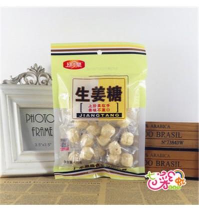 上珍果*生姜糖 120GShangzhen Fruit*Ginger Candy 120G