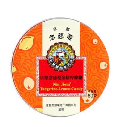 京都念慈庵*枇杷润喉糖*金桔柠檬味 60GKyoto Ninji'an*Loquat Loquat Loquat*Kumquat Lemon Flavor 60G