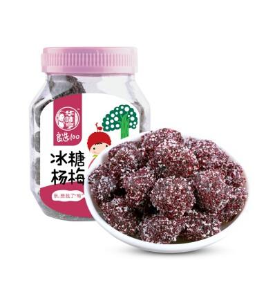 华味亨*冰糖杨梅 180GHuaweiheng* Rock Sugar Bayberry 180G