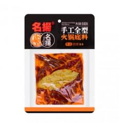 名扬手工型牛油火锅底料 Hot pot spices 500g