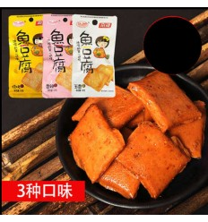 南湖*鱼豆腐*烧烤味 45gNanhu*Fish Tofu*Barbecue Flavor 45g