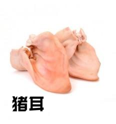 (限寄德法部分地区) 猪耳朵 pig ear 约700-800g