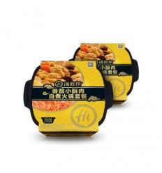 海底捞*番茄小酥肉*自煮火锅套餐 415g Sichuan Spicy Hot Pot