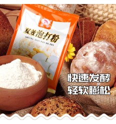 古松*双效泡打粉 200g Double-effect baking powder