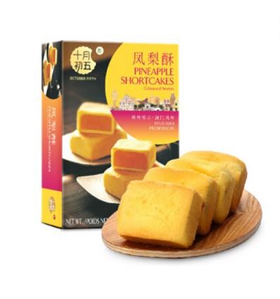 十月初五*凤梨小酥 120g Pineapple Cracker