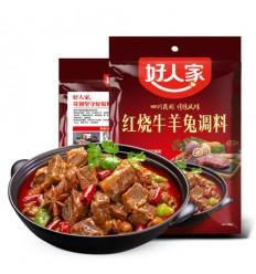 好人家*红烧牛羊兔调料 Hongshao meat spices 150g