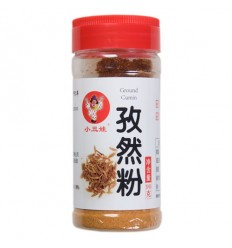 小丑娃*孜然粉 90g Cumin powder