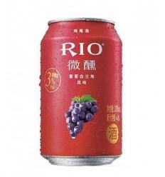 Rio微醺*葡萄白兰地鸡尾酒 330ml Cocktail