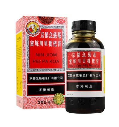京都念慈菴*蜜炼川贝枇杷膏 300ml Honey Refined Chuan Bei Loquat Paste