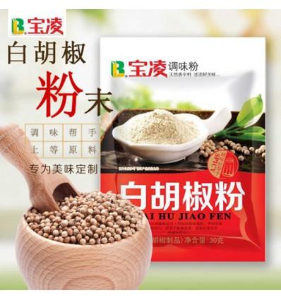 宝凌*白胡椒粉 sichuan chili 30g
