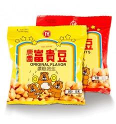 唐园富贵豆 100g Rich Beans