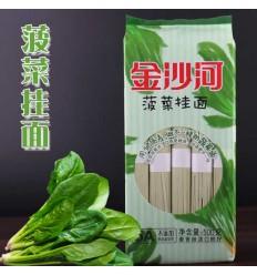 金沙河*菠菜挂面 500g Noodles