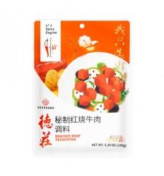 德庄*秘制红烧牛肉调料45度 150g Secret Braised Beef Seasoning