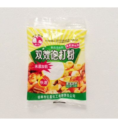 剑石双效泡打粉(未添加铝) 50g Double-effect baking powder