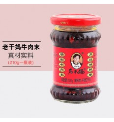 老干妈*精制牛肉末210g Soybean hot pepper oil 210g