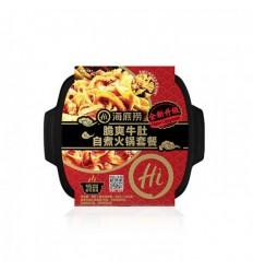 海底捞*脆爽牛肚*自煮火锅套餐 435g Sichuan Spicy Hot Pot