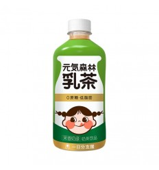 元气森林*乳茶饮品*茉香奶茶 450ml Jasmine Milk Tea